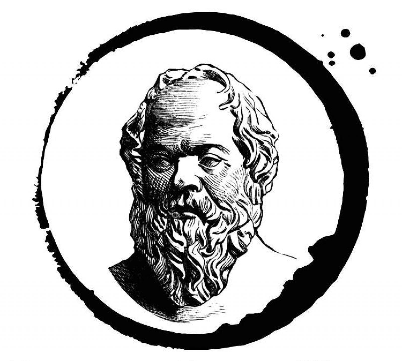 Socratic Happy Hour